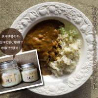 カレーのお米(パセリ)