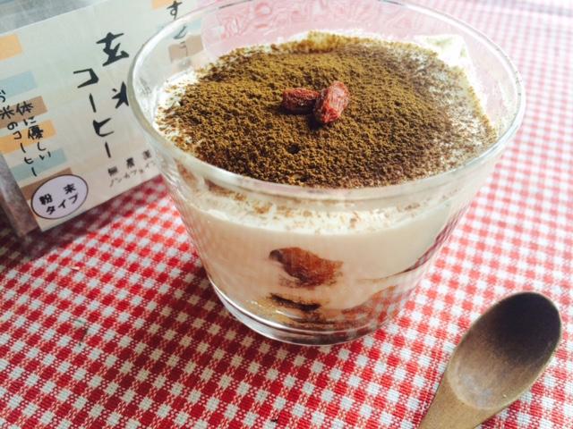 玄米コーヒーティラミス