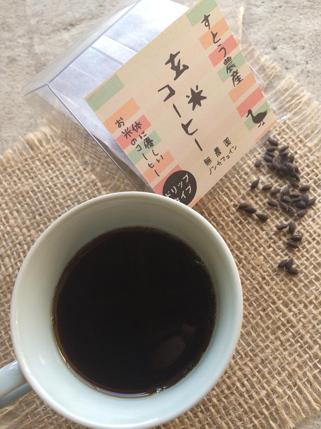 玄米コーヒードリップ(小)
